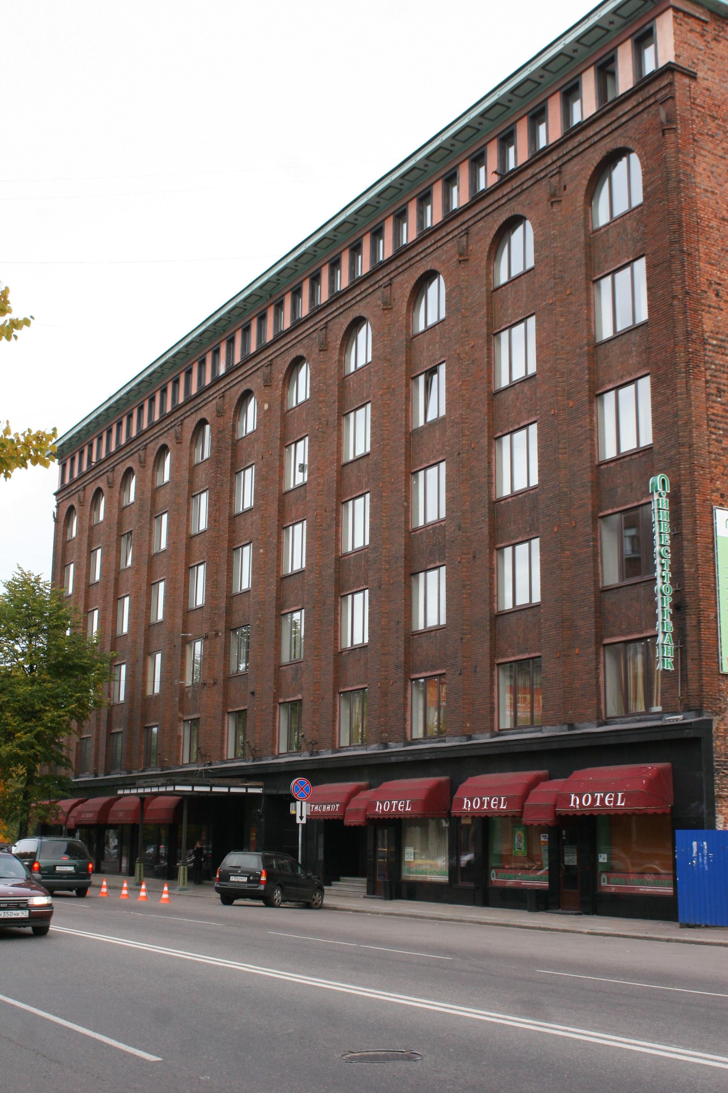 Viipuri Hotelli