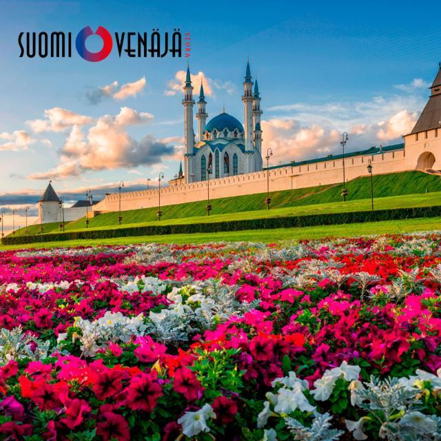 Kazanin Kremli Tatarstanissa Venäjällä Lähialuematkat
