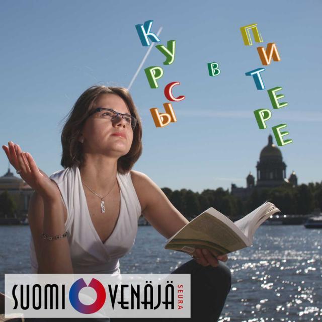 Suomi-Venäjä-Seuran kielikurssin tunnuskuva
